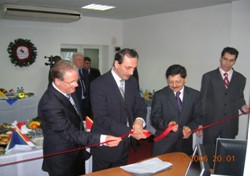 Nasdis 1st office opening...